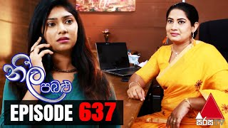 Neela Pabalu - Episode 637 | 10th December 2020 | Sirasa TV Thumbnail