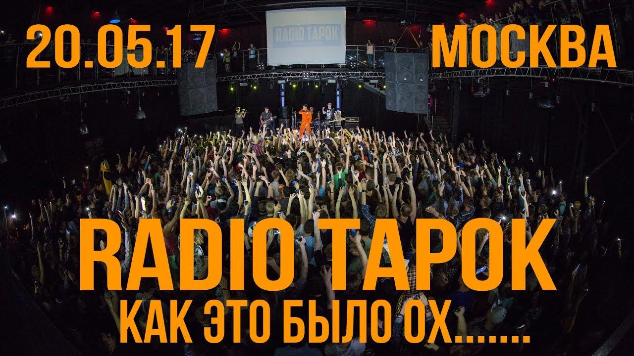 Радио купить с доставкой по москве в интернет-магазине mediamarkt: цены, характеристики, отзывы покупателей.