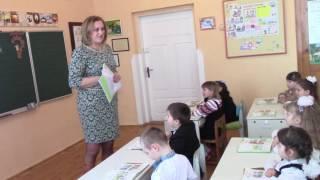 Відео відкритого уроку для блогу вчителя початкових класів Леочко А.П.