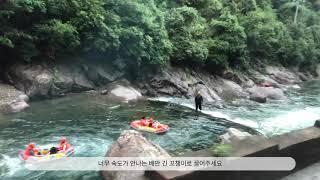 상해 용왕산 龙王山 Anji Longwang Mount…