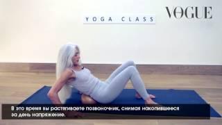 Видео уроки йоги в домашних условиях, часть 1: спина(Йога для спины и позвоночника: видеоурок от Ямуны Зейк., 2014-05-07T08:30:07.000Z)