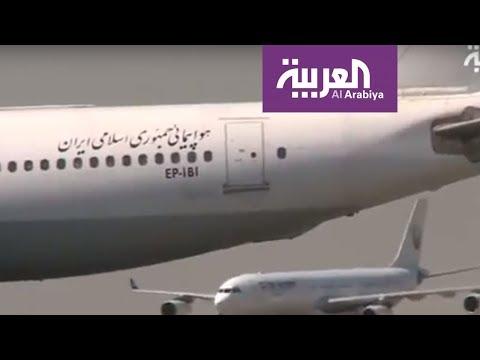 شكوك حول تعاون إيراني - قطري لتهريب أسلحة لحزب الله  - نشر قبل 50 دقيقة