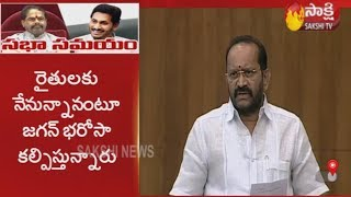MLA Parvatha Purnachandra Prasad speech at AP Assembly Session 3rd day | Sakshi TV