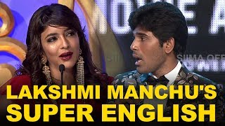 Lakshmi Manchu's Super English with Allu Sirish