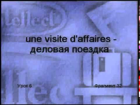 25 кадр франц 1