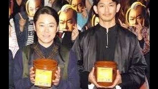 俳優の阿部サダヲ、瑛太が28日、都内で行われた映画『殿、利息でござる...
