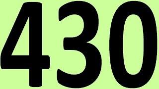 АНГЛИЙСКИЙ ЯЗЫК ДО АВТОМАТИЗМА. ЧАСТЬ 2 УРОК 430 ИТОГОВАЯ КОНТРОЛЬНАЯ  УРОКИ АНГЛИЙСКОГО ЯЗЫКА