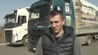 Мнения водителей о грузовых автомобилях Volvo