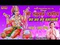 Hanuman Chalisa Jai Jai Jai Bajrang Bali Kumar Vishu mp3