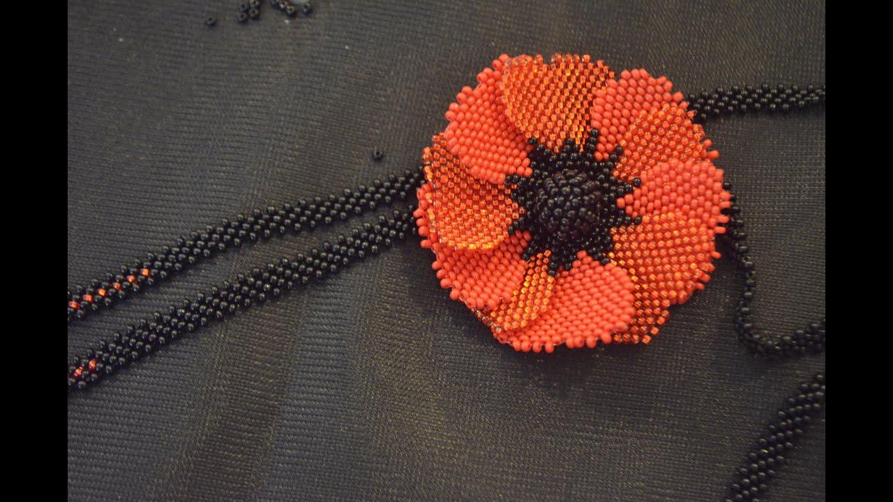 поделки из бисера цветок схема