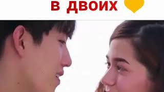 Влюблен в двоих /ДОРАМА : O-negative / Первая отрицательная