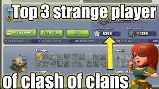 Top 3 strange player😨😱 of clash of clans||Harsh Gamer