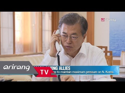 [Business Daily] Ep.679 - Government announced 4th industrial revolution plan _ Full Episode