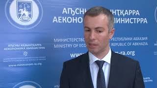 Время Новостей 04-10-2017