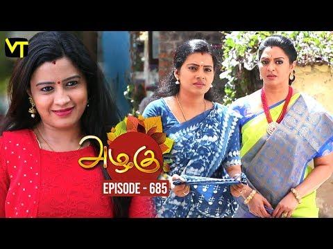 Azhagu - Tamil Serial | அழகு | Episode 685 | Sun TV Serials | 22 Feb 2020 | Revathy | Vision Time