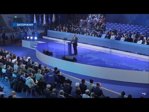 """Телеканал TV5: Програма Вілкула """"Чотири кроки до успіху"""""""