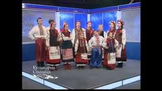 Культурна Столиця, Різдвяні колядки, щедрівки, козацькі пісні. Обереги, Вербиченька , Веселик