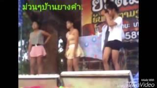 เพลงตึ๊ดๆ [ DJ SSK LAO REMIX ] VOI 01 2015