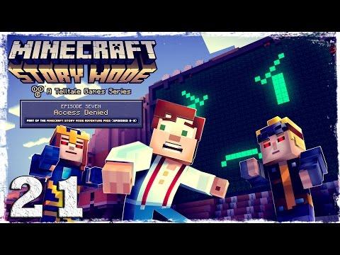 Смотреть прохождение игры Minecraft Story Mode. #21: Пора домой.