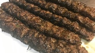 How To Make Pakistani Seekh Kebab