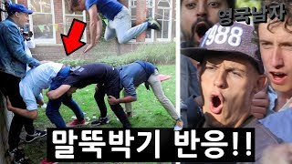 "English People Try Korean High School ""Game"" for the first time!?!"