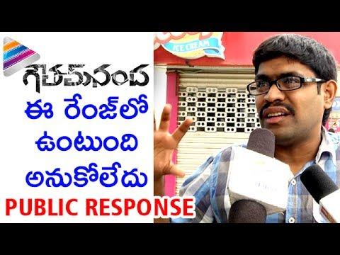 Goutham Nanda Movie Public Response | Gopichand | Hansika | Catherine Tresa | #GouthamNanda