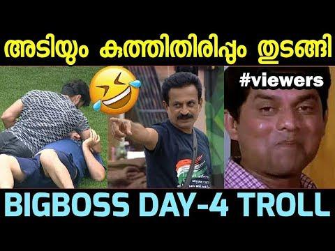 day 4 big boss malayalam troll fukru rajith kumar malayalam trolls tiktok jokes comedy    malayalam trolls tiktok jokes comedy
