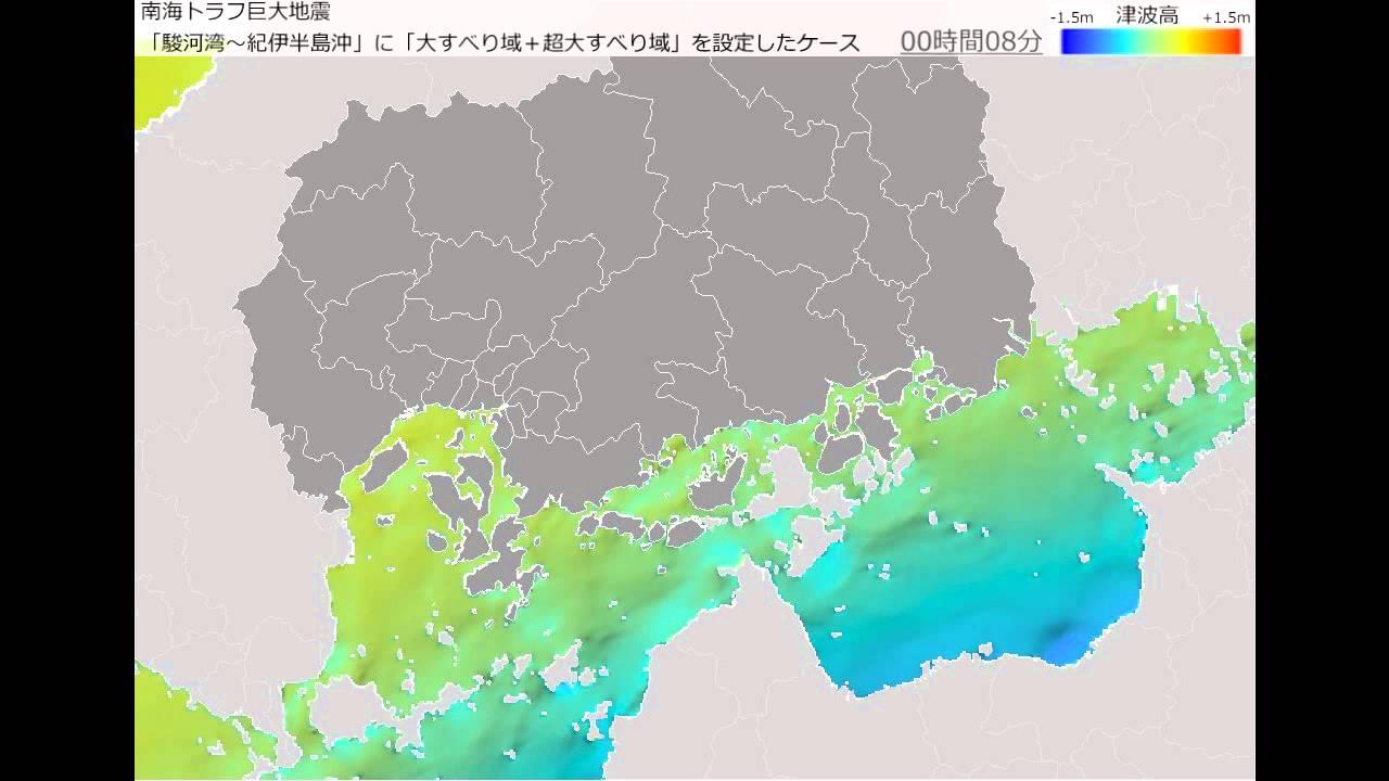 南海 トラフ 津波 範囲