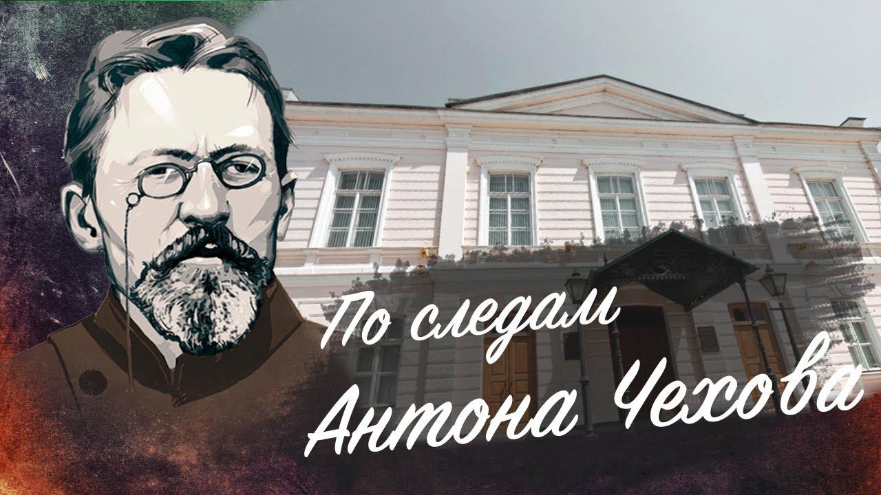 Библиотека и театр имени Чехова, Александровские торговые ряды, Дом с мезонином
