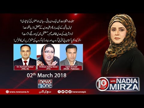 10pm With Nadia Mirza - 02-March-2018 - News One