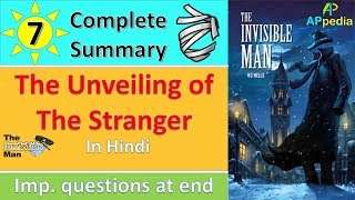 The Invisible Man | Ch 7 | The Unveiling of the Stranger |In Hindi