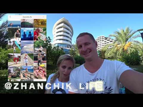 Турция отдых в Конкорд де люкс резорт, Пляж, Море и Пирс Анталия, лара