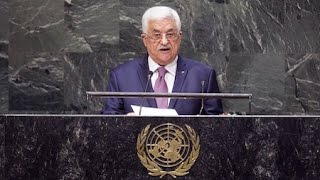 Palestinian Authority Has No Legitimacy to Govern in Gaza