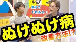 『NO RUNNING NO LIFE』 俳優で箱根駅伝経験者の「和田正人さん」も経験...