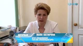 """Передача """"Интервью"""". Тема: """"Корь""""."""