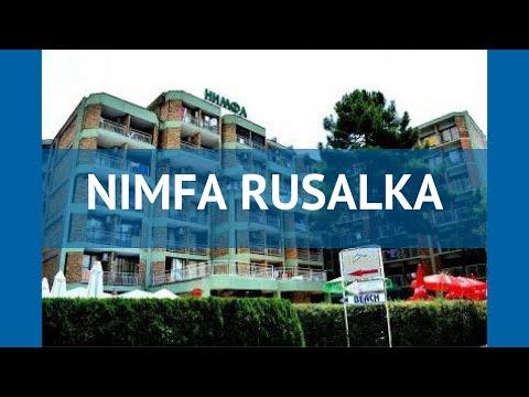 NIMFA RUSALKA 2* Болгария Солнечный Берег обзор – отель НИМФА РУСАЛКА 2* Солнечный Берег видео обзор