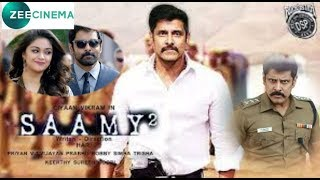 Sammy 2 Hindi Dubbed Full Movie 2019 | Confirm Update | Vikram