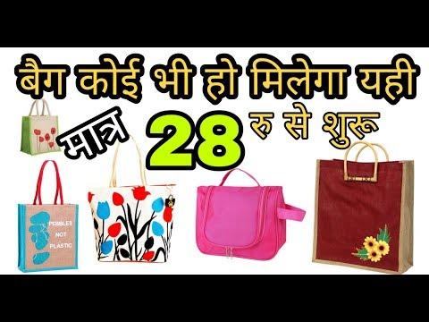 Bag Manufacturer In Delhi,Bag Wholesale Market in Delhi