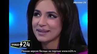 Певица Зара: «Муж у меня вряд ли русский»