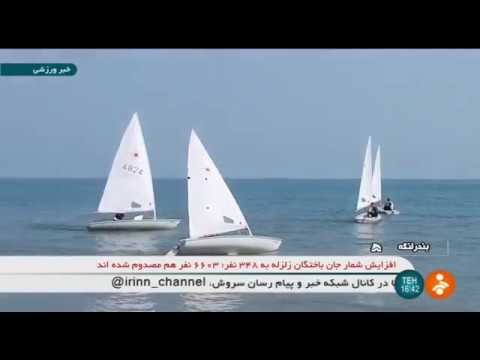 Iran National Team 6th Sailboat riding exercise, Lengeh port تيم ملي قايقراني بادباني بندر لنگه
