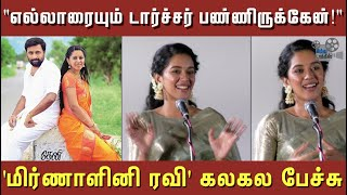 actress-mirnalini-ravi-speech-at-mgr-magan-press-meet-sasikumar-sathyaraj-ponraj-hindu-talkies