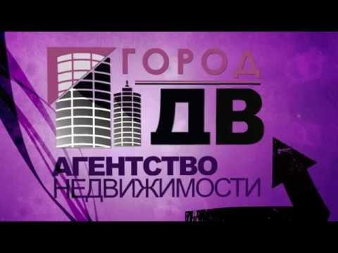 Коттедж на ул. Галилея, Петропавловск-Камчатский