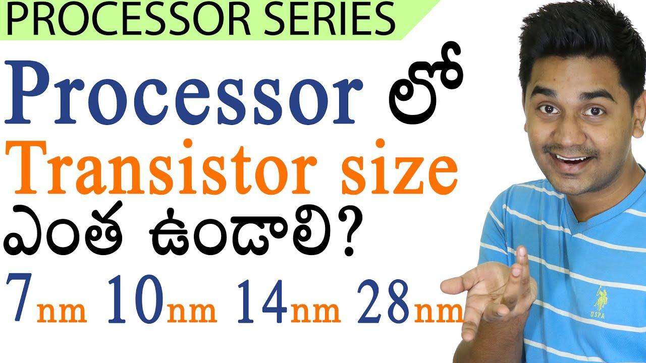 7nm vs 10nm vs 14 nm vs 22nm – What is Processor Architecture!? | తెలుగు లో  | Processor Series