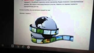отзывы о проекте афродита татьяна воробьева