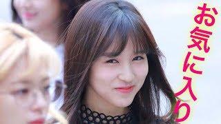 【TWICE】お気に入りのミナの笑顔が美しいTT【BDZ】