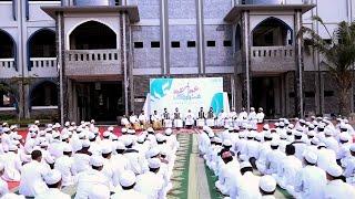 تكبيرات العيد بصوت فرقة الرضوان السورية بمشاركة دولتين السعودية وإندونيسيا