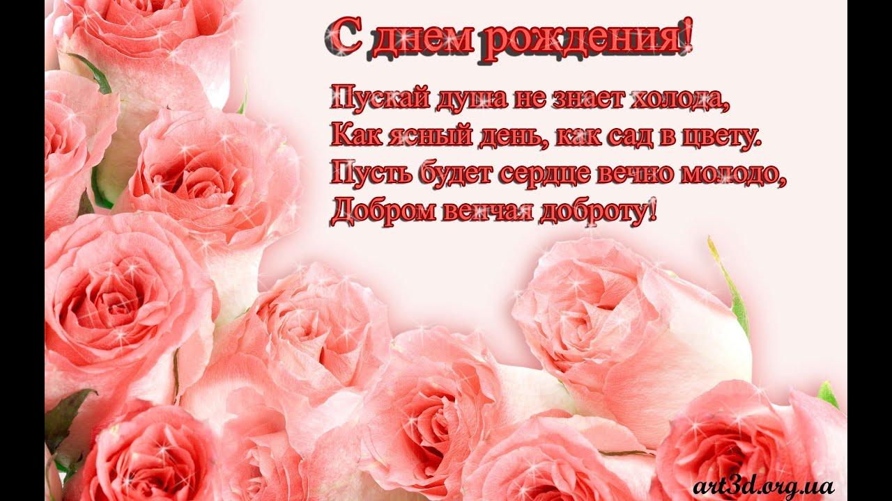 Доброго вечера любимой девушке в стихах