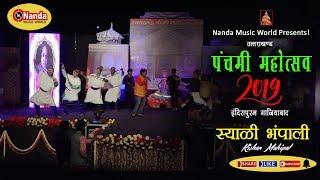 पंचमी महोत्सव 2019 | Syali Bhopali | By Kishan Mahipal | Hit Uttrakhandi Song live set Performance