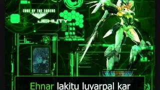 Zone of the Enders 2nd Runner - Beyond the Bounds with Lyrics