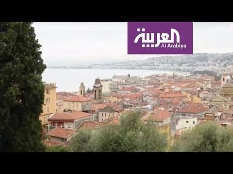 صباح العربية  | نيس ثاني أكبر المدن الفرنسية على البحر المتوسط  - نشر قبل 3 ساعة